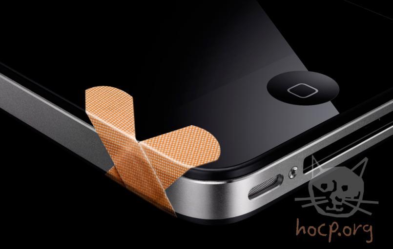 iPhone 4 Antenna